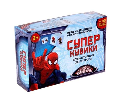 """Игра на реакцию и сообразительность """"Супер кубики"""""""