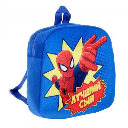 """Плюшевый рюкзак """"Лучший сын"""" с Человеком-Пауком"""