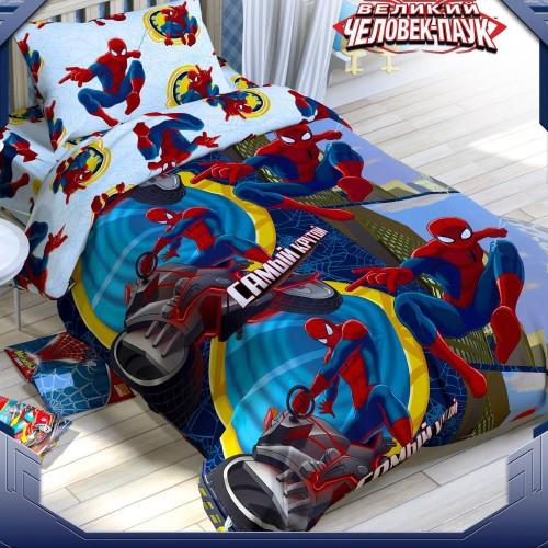 """1,5-спальный комплект постельного белья """"Человек-Паук: Самый крутой"""", бязь"""