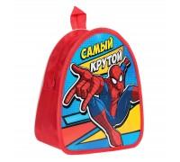"""Детский рюкзак """"Самый крутой"""" в стиле Человек-Паук, 21 х 25 см"""
